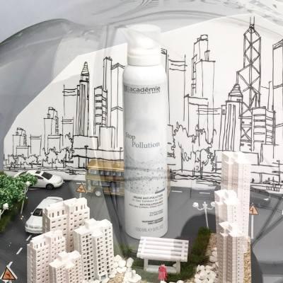 環境污染問題越來越嚴重,皮膚每秒都有機會受到污染物浸害!Academie全新antipollution mist又可保濕又可360度全方位保護肌膚,身體任何部位都適用! . . . #MissTiaraHK #followmisstiara #newlaunch #hkbeauty #hkskincare #hongkong #academiehk #antipollution #urbancaresolution #antipollutionmist
