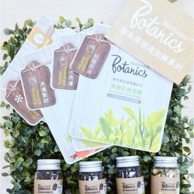 🍀一花一草🌿都是大自然賦予我們的最好禮物🌏曼秀雷敦首次推出的面膜品牌Botanics,以蘆薈、茶樹、玫瑰果及蠟菊共四款植物提煉出美容液,配合奧地利天絲面膜,只需敷一泡茶時間即可為皮膚注入天然美麗動力🌼😊  #MissTiara #followmisstiara #Mentholatum #MetholatumHK #BotanicsHK #shoppinginspiration #hkskincare #hkbeauty #newlaunch #mask