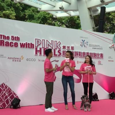 Miss Tiara 全力支持第5屆粉紅高踭鞋慈善比賽!各位跑手加油! #misstiara #misstiaralifestyle #pinkheels #charity #stanley #pinkheels #asiabreastregistry