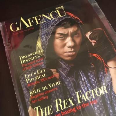 今期拳王曹星如封面的雜誌有我的訪問
