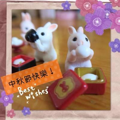 各位,中秋節快樂丫!🐰🐰❤️✨ 兔兔同你一齊團團圓圓食月餅嘆茶~  #中秋節 #rabbit #兔 #うさぎ #hkblogger #hklifestyle #提早收工