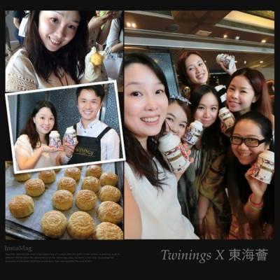 未到中秋先整餅 好開心今日出席了 Twinings X 東海薈 舉行的《茶香伴月 圓美薈聚》 可以嘆住 Twinings 學整月餅 一班地獄廚神不知玩得幾興奮  #月餅 #mookcake #Twinings #東海薈 #相機先食 #yummy #hkfood #hkblogger #BeautySearch #foodblogger #delicious #iloveeating #event #hkfoodie #instafood #吃貨 #手機先食 #一路食一路post #foodie #foodblog #foodshare #foodstagram #foodlover #hkig #food #gathering #lifestyleblogger #gourmet #美味しい #DIY