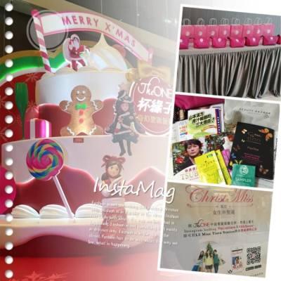 依家黎 theOne 參加 Miss Tiara 聯乘 The ONE 合辦【ChristMiss】 屬於女生的聖誕推廣活動 就可獲豐富聖誕禮物及優惠 仲唔快啲?等緊妳齊來參加喔!  @hktheone @misstiarahk #hktheone #misstiara #hkblogger #BeautySearch #blogger #blog #lifestyleblogger #event #BeautySearch  #hkig #gathering #shopping #coupon #christmas #gift