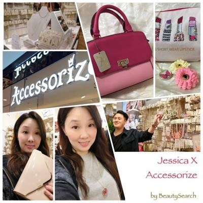 Happy Friday Happy Shopping Night BeautySearch 今日出席了 JESSICA x Accessorize Shopping Night 來到 Accessorize 沙田新店 開心 shopping 之餘 總獲得不少 fashion trend 資訊 真是愉快的星期五晚 | | 地點:沙田新城市廣場一期365號舖 | @Accessorizehk @jessicamagazinehk #Accessorizehk #fashion #jessica #JessicaHK #hkblogger #BeautySearch #beautybloger #blogger #blog #lifestyleblogger #event #HappyFriday