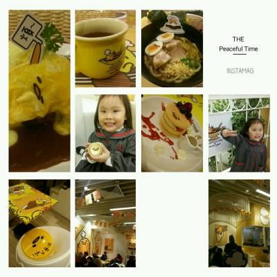 終於食到啦 ~ #gudetamacafe #gudetama #izumicurry #apm