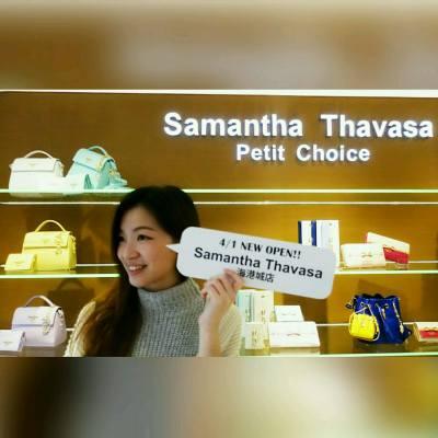 海港城新分店😵 行過會跌錢的地方😂😂😂 #petit仲唔係我既😍 #MissTiara #samanthathavasa #shopping
