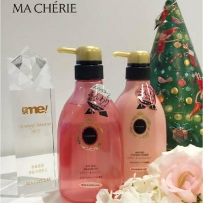 恭喜MACHÉRIE於日前榮獲ME! BEAUTY AWARDS 2015 的「我最喜愛洗護產品」! 日本髮粧品牌 MA CHÉRIE 深受港日台女生喜愛,無論是浪漫的包裝、清新的花果香、獨創的香檳蜂蜜精華、以致用後營造的輕盈空氣感,都令人愛不釋手,讓您重視自己,愛護自己,一絲不苟地呵護您的髮絲。 再次感謝大家對MACHÉRIE的支持❤ ★ Follow us on instagram: macheriehk ★ MACHÉRIE 全線產品於萬寧獨賣  #macherie #macheriehk #favouritehaircare