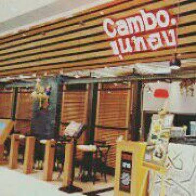 Cambo ขุนทอง 尖沙咀彌敦道100號The ONE 4樓L403舖 好味指數:5/10 ( 泰越菜,有創新菜式 不過說實話,味道不太符我的標準…) 食評: http://www.openrice.com/restaurant/commentdetail.htm?shopid=47405&commentid=2546342 #cambo #TST #THEONE #dining #thai #food  #hkblogger #ywkwan #eat #drink #review