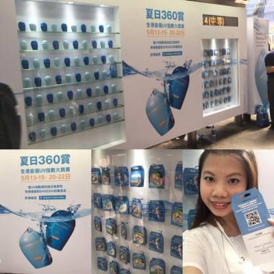 Sogo互動巴士站對出有野玩呀!只要於指定時間去到就有機會得到SHISEIDO Perfect UV Protector S SPF50+ PA++++!大家唔好錯過啦!#shiseido #資生堂 #防曬 #hkig #iger #hk #hkblogger #blogger #perfectuvprotecter #cwb #sogo #shiseidohk #suncare360 #wetforce
