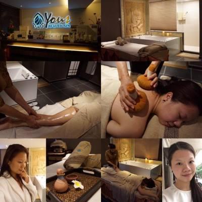 Relax Sunday!今次去到Yous Beauty Spa享受排毒草球按摩,環境舒適之餘,仲有泰國正宗手法按摩,由通淋巴至草球按摩都非常舒服,舒服到忍唔住想💤...按摩完疲勞全消,連面色都紅潤通透咗! #relaxtime #relaxmoment #massage #thaimassage #herbalball #aromaoil #yousbeautyspa #herbalballmassage #beauty #hkig #hk #taipo #blogger #博客生活 #享受 #enjoymoment #enjoy #thai #排毒草球按摩