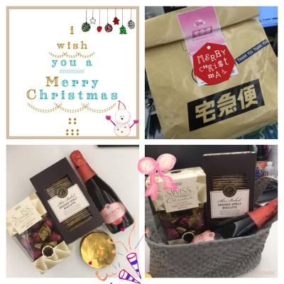 Thanks for P&G Living Artist choosing such a thoughtful gift for Me... Merry Christmas to All! 今年係ms.C 第一年同大家過聖誕節,多謝P&G生活家為ms.C 送上佳節祝福,預祝大家 Merry Christmas ! #merrychristmas #mscammy #msC  #mscmakeupspace #blogger #christmas #christmas2015 #livingartist #livingartisthk