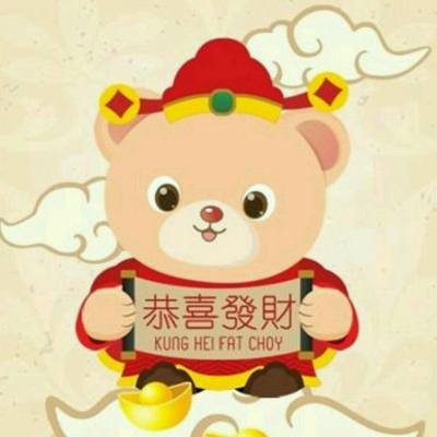 Kung Hei Fat Choy! Royal Plaza Hotel wishes you a fruitful and prosperous Year of the Monkey!