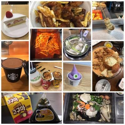 韓國為食之旅 #師兄飯糰好好味