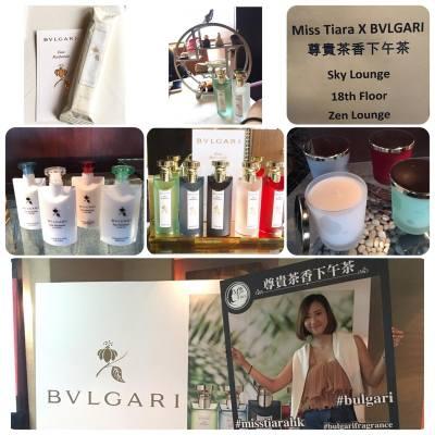 今日去左Miss Tiara X BVLGARI 既茶香下午茶 BVLGARI 出既茶香香水真係好特別 我最中意佢既白茶味^^淡淡地已經好香 原來佢仲有body lotion、candle同淋浴露嫁[mt:32:@Fiona Cheung:mt] [mt:1429:@Sammi Chung:mt]  #我想返工去shopping #MissTiara #BVLGARI #bvlgarifragrance #sheratonhk #茶香下午茶 #香噴噴