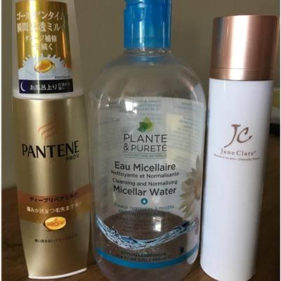 清樽實錄6之由左起: ~ Pantene Pro-V 深層損傷修護精華乳,晚上洗完頭半乾濕時用,唔錯,乾咗後唔會覺黏笠,而且仲會覺頭髮柔順咗好多! ~ Plante & Purete 深層卸妝平衡潔膚水,只要輕輕用棉花濕一下臉上的彩妝,大約放上10秒,一攞開,已可輕易甩掉約7成,余下的3成,我再輕輕打圈幾吓,已完全甩掉!抺完後仲完全冇乾的感覺!肌膚摸落去仲好爽!佢仲可以用在美容儀上,可以做導出,做完肌膚勁乾淨! ~ JaneClare 西柚子修護霜,我臉色保持住咁淨白都係靠佢在夜間幫我做修護咋,但佢又不是精華素,搽完佢,仲要搽番其他精華的,好快吸收,厚敷在斑斑上,有淡斑效果,保持住斑斑唔深色,已經係一個好好的護膚品了! #PanteneProV #深層損傷修護精華乳 #PlantenPurete #深層卸妝平衡潔膚水 #JaneClare #西柚子修護霜 #護膚品 #護髪用品 #清樽實錄 #CherryPolaw小些牙 #hkbeautyblogger #beautyblogger #hkblogger #blogger #hk