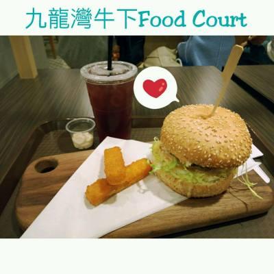 Burger burger burger😍 小資女孩也能吃得好好的😋😋  #我想返工去shopping