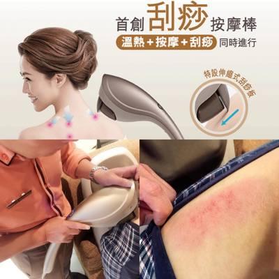 OSIM按摩刮痧棒 awesome 新推出Innovative handheld massager with soothing warmth and Gua Sha 係家中都可以刮痧排毒、又可以舒緩肌肉酸痛這支刮痧按摩器的溫熱 按摩功能,肩頸 背部 手臂 大腿 小腿 足底都可以按摩刮痧、好正、又快捷放便 先做肩頸的肌肉放鬆,接著再進行刮痧, 建議皮膚比較乾可以先擦點凡士林做潤滑、幾下已經舒緩到、刮到痧出㴝、如好多痧、身體比較濕毒積聚太多毒素、又其是天氣濕熱、飲凍野身體仲多痧、真係要排下毒、但每個人身體因人而言、大家可以去Osim 試下、價錢都係$8百幾 #Osim #osimhk #good #massager #relax #我想返工去shopping #misstiara吃喝購物世界