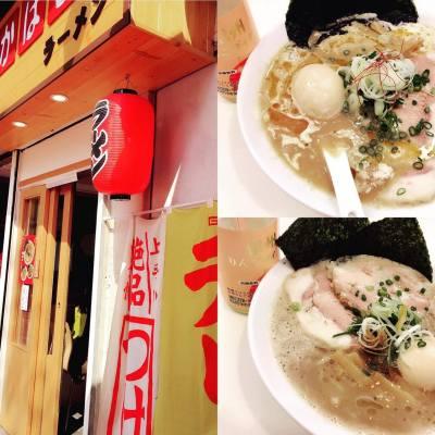 日本人開拉麵店 🍜Japan ramen 濃濃湯底 、排長龍等一個鐘頭先食到🍵🍸🍶 #赤橋拉麵 #good #nice #like4like #japan #japanese #japanesefood