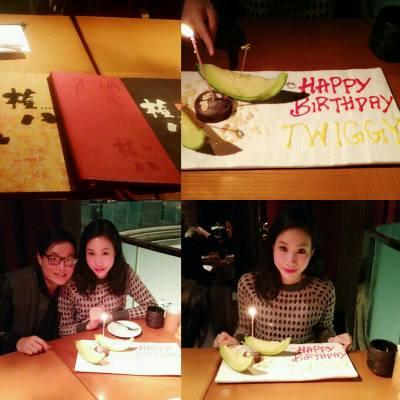 生日餐✨,日本料理🍶🍵🍴🍢🍡,👭多謝各位朋友祝福👬,就新一年喇,希望大家有一個豐盛人生,日日都咁開心~!! 感謝老公💏安排生日餐🎂~ #權八 #利園 #japanfood