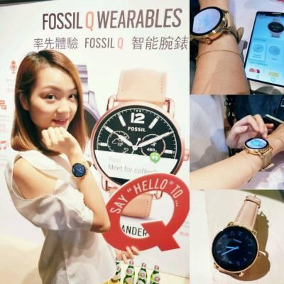 時下女性對科技的認識絕不遜色於男性  美國品牌 fossil 最近就推出男女款式的FOSSIL Q智能腕錶,款式簡約時尚,只要輕鬆連結Android手機的啓動程式,就可以設定個人化的時鐘界面,使用電話通訊、whatsapp、拍照、量度心跳等,有專屬於自己的感覺!! ------------------------- 小編試戴上手,沒有笨拙感,錶面光滑細緻,也相當lady的!! 而且一隻手錶蒐集各種function,完全展現都會女性的時尚感!!! ------------------------- 除了女生的,也有鋼帶、膠帶等的男士款式,蠻帥氣的!!! ============================ #FOSSILQ #FOSSILQxezone #FOSSIL #智能腕錶 #時尚 #科技 #蝴蝶結姐姐_時尚科技 #smartwatch #watch #android #fashion #technology #style #lifestyle #life #lovelife #ladystyle #blogger #styleblogger