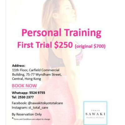 Sawaki Tokyo Total Care引入香港首部臀肌訓練儀器, 加上健身課程, 今個夏日Fit 爆健康!  パーソナルボディデザインジム・Sawaki Tokyo Total Care香港初上陸のお尻を鍛えるマシン、GLUTRE BUILDERを備え、特にお尻トレーニングに力を入れています。  Come to try out our Glute Builder - the only machine for hip building and exclusively in HK at Sawaki Tokyo Total Care!  【First time trial】  💪🏼 50 mins $250 (original $700) Admission fee waived! Book us now!  所在地:11/F., Carfield Commercial Building, 75-77 Wyndham Street, Central, Hong Kong (MTRセントラル駅D2出口)  🕙営業時間 Hours : 月曜-土曜 Mon-Sat 10:00 - 19:00(不定休)  ☎️電話Tel : 2530 2477.  📱Whatsapp:5524 9755(日本語可) #japan #fitness #body #gym #shapeup #hip #glutes #glutebuilder #hiptraining #fitnessmodel #桃尻 #miharu #central