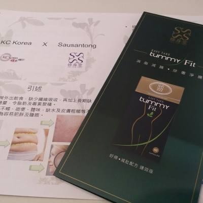 Time for keep fit #kckorea #修身堂