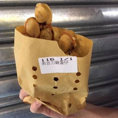 很想吃啊  #yungyungfood #媽咪雞蛋仔 #yummy