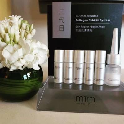 MTM Custom-Blended Collagen Rebirth System二代目,推出了「量膚定制」的Collagen Concept!咁個人化的服務,可以針對性地為肌膚,揀選最適合的最新鮮的Collagen!將Ume精華混合了Collagen powder,連續一星期早晚使用已感覺皮膚比先前透亮。用過就上癮了! MTM Custom-blended Skincare HK #MTM #MTMCustomBlendedCollagenRebirthSystem #Collagen #Beauty #Pretty #Cosmetics #MakeUp #Beautiful #Fashion #Style #BeautyBlogger #Blogger #BeautyCare #Fashionable #mylife #Love #BeautyShare #HKIG #igers #igdaily #instabeauty #instafashion