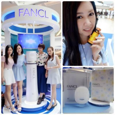 「斷絕防腐劑」!👍👍👍一直以黎Fancl都是我深愛💕💕的品牌之一。記得中學時,第一個接觸的品牌就是Fancl。👏👏👏當年捱面包🍞🍞🍞都要慳錢買😂😂  而家臨近結婚👰👰,很多用品都轉緊用佢。皮膚變好,少不了Fancl的功勞。🙆🙆  在活動上還能碰上好姊妹👭👭,是最開心💗💗嘅事!女人談起扮靚,總是說💬💬💬不停!  #斷絕防腐劑 #Fancl無添加 #無添加 #Fancl