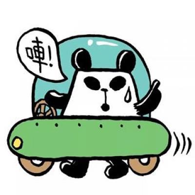 Szesze Chan