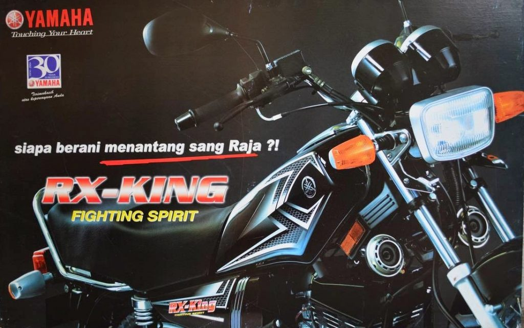 Brosur Yamaha RX-King
