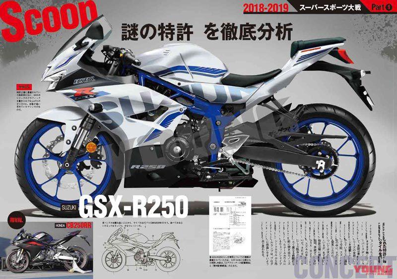 """bocoran"" Desain Paten Suzuki GSX-R250 Terbaru dari Young Machine"