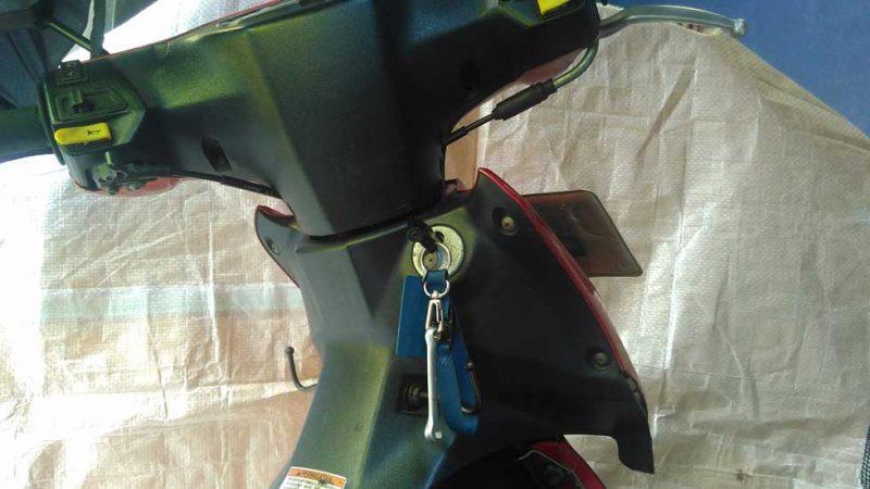 gantungan kunci e1586219037555