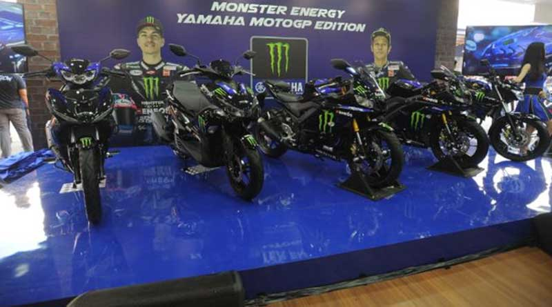 yamaha monster energy
