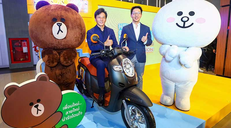 Honda Scoopy Thalinald Special Line Friends