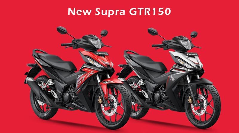 Supra GTR150