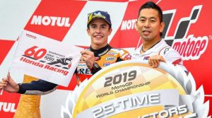 Honda Marquez Menang di Motegi, Honda Raih Gelar Konstruksi