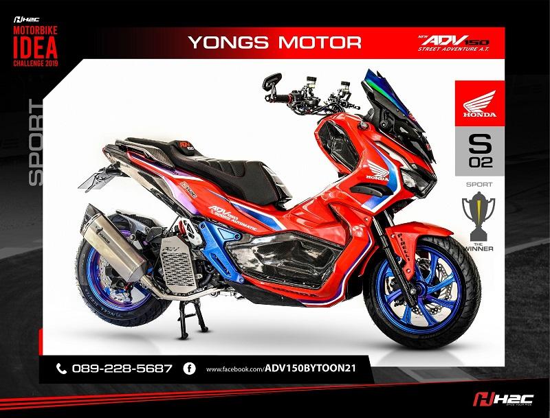Inspirasi Modifikasi Honda ADV150 Ala Offroad 002