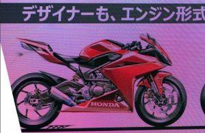 Honda CBR250RR R V Twin 005