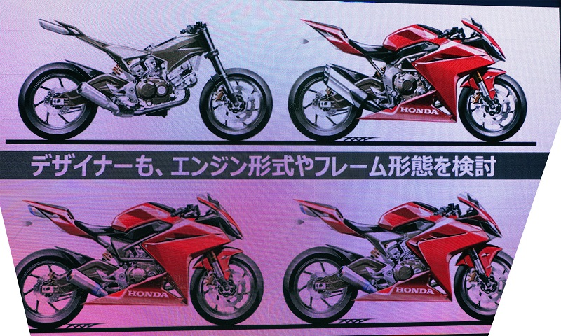 Honda CBR250RR-R V-Twin