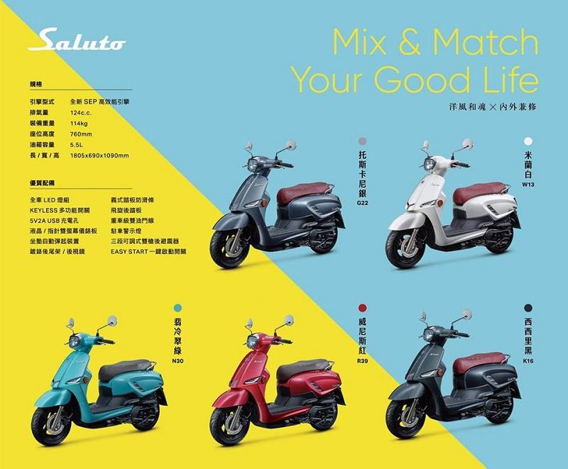 Suzuki Saluto atau Vespa LX 125