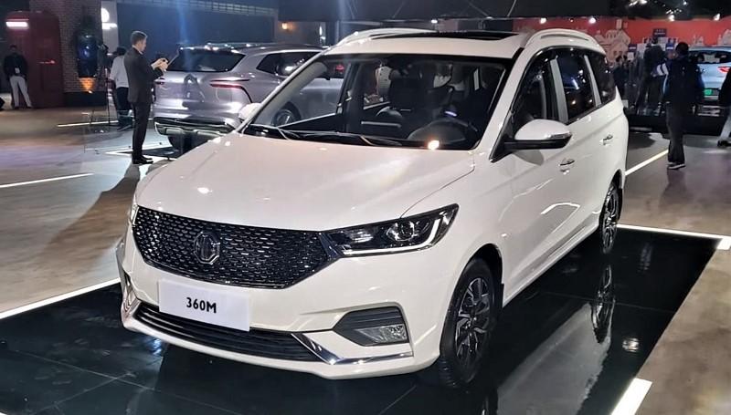 MPV MG cocok untuk Indonesia