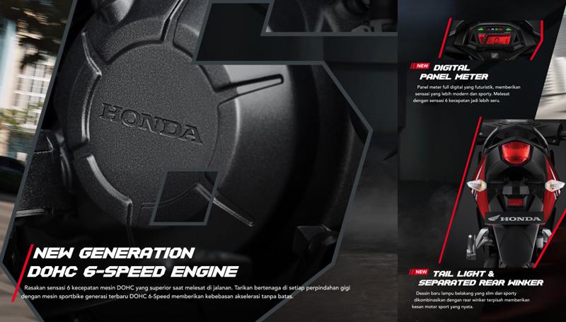 Spesifikasi mesin Supra GTR 150