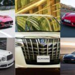 harga mobil mewah artis indonesia