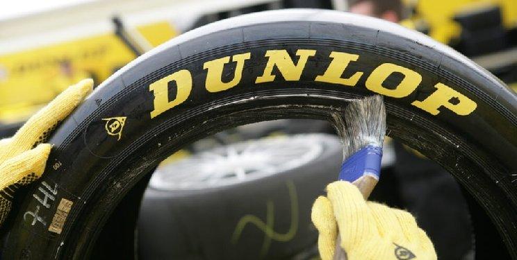 Ban Dunlop
