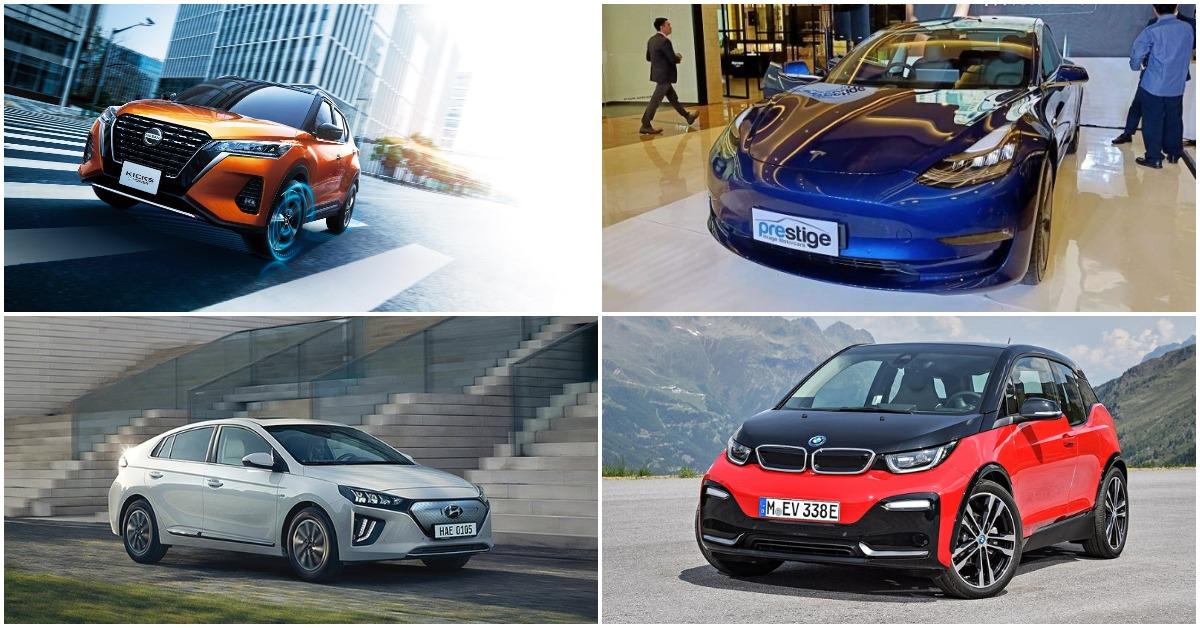 5 Pilihan Mobil Listrik Terbaik Untuk Masyarakat Indonesia