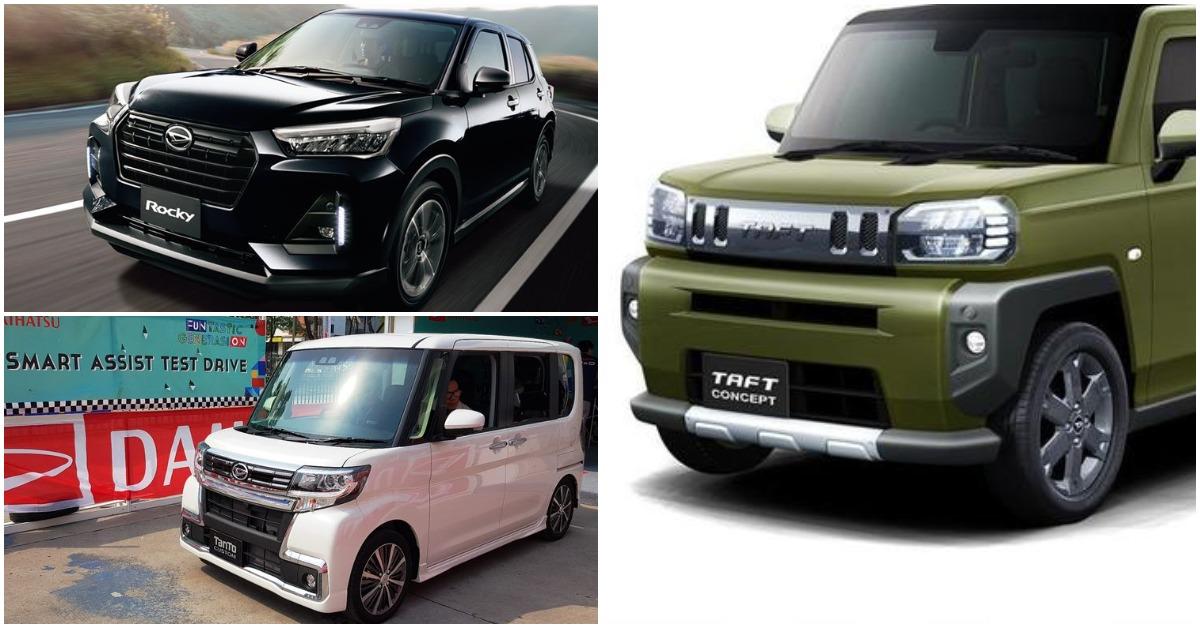 Calon produk baru Daihatsu di 2021