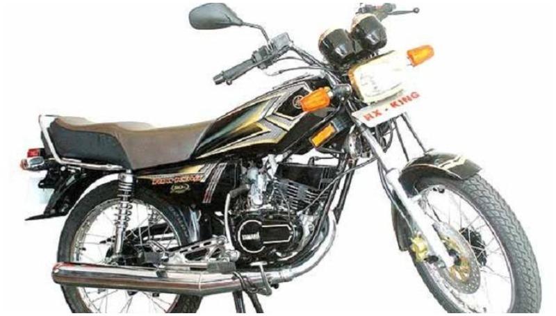 Yamaha RX King