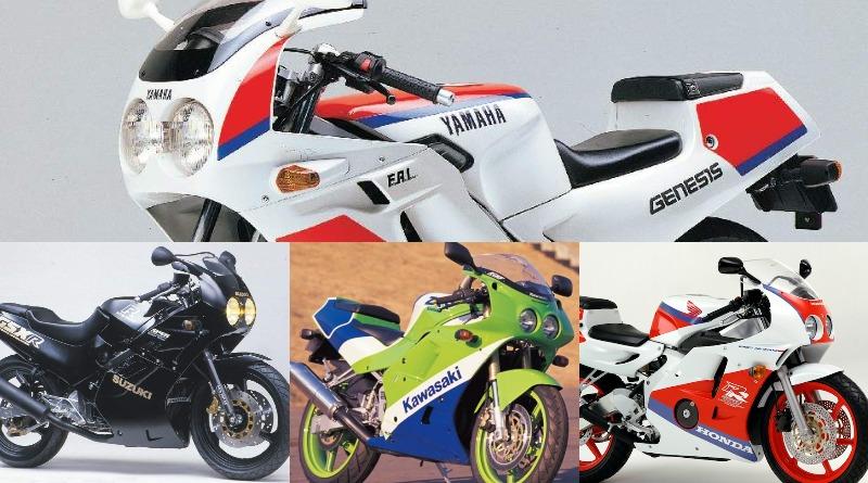 motor 250cc 4 silinder jadul