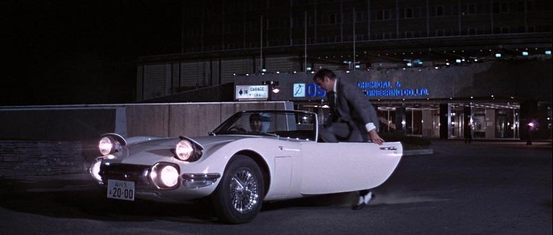 Toyota 2000GT James Bond